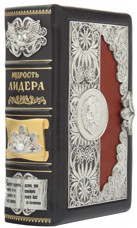 Книга в подарок начальнику